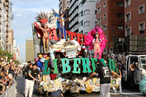 浅草サンバカーニバルパレードコンテスト