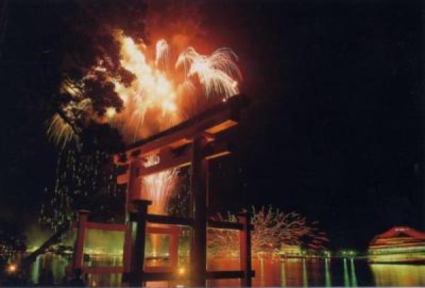 箱根神社例大祭花火大会