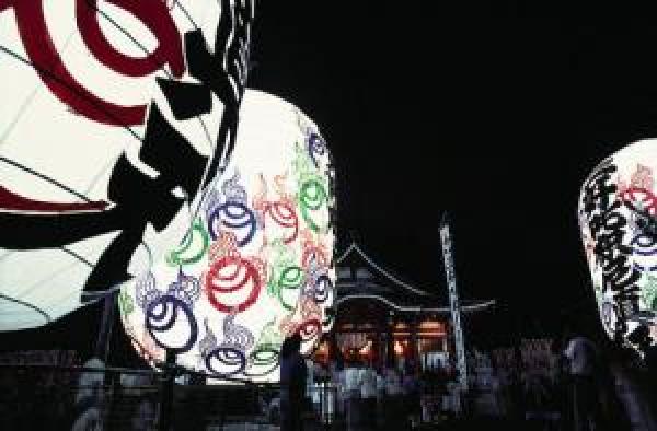 三好稲荷閣夏季大祭
