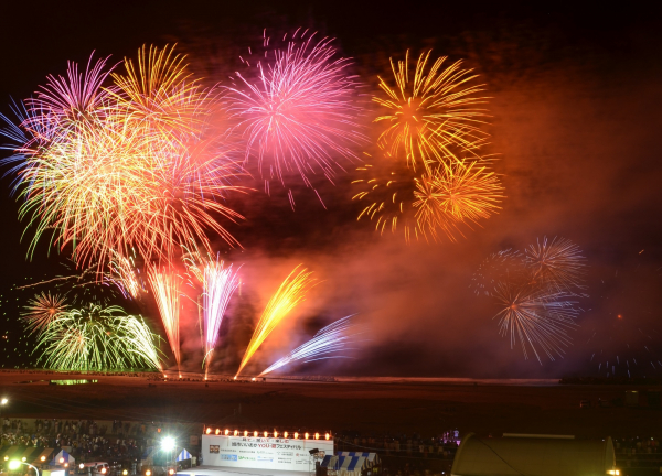旭市いいおかYOU・遊フェスティバル2018