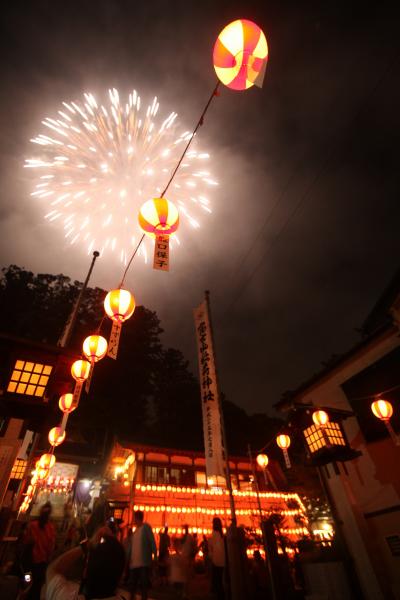 冨士山稲荷例大祭