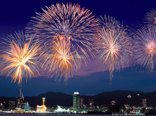 みなと神戸の夜空を彩る夏の風物詩