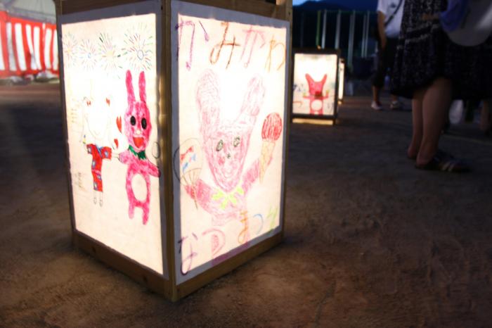 夜を彩る和紙灯篭