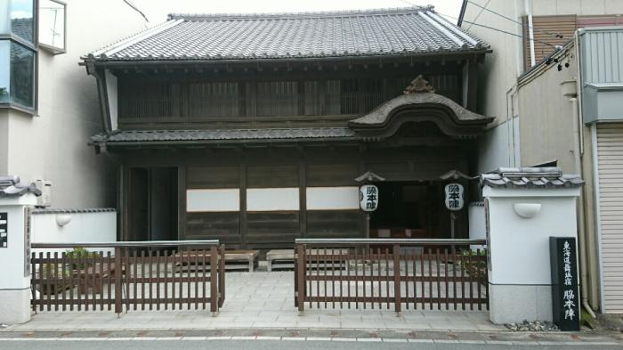東海道舞坂宿の「脇本陣」