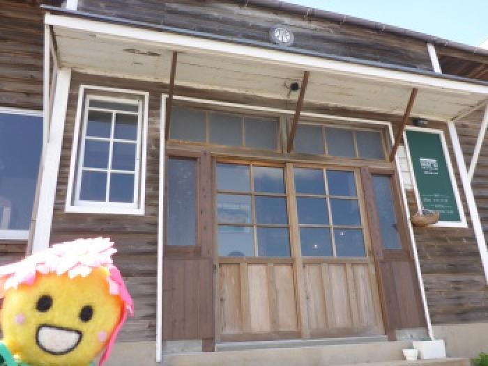ネコノシマホステル+キッサ