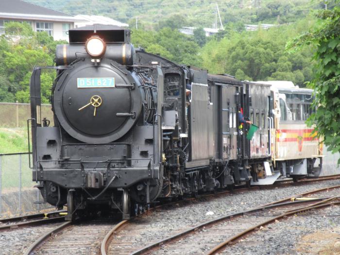 有田川町鉄道交流館