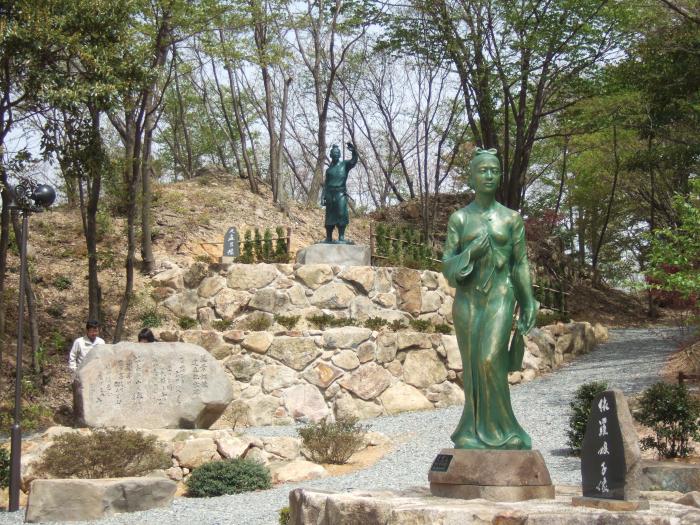 高角山公園
